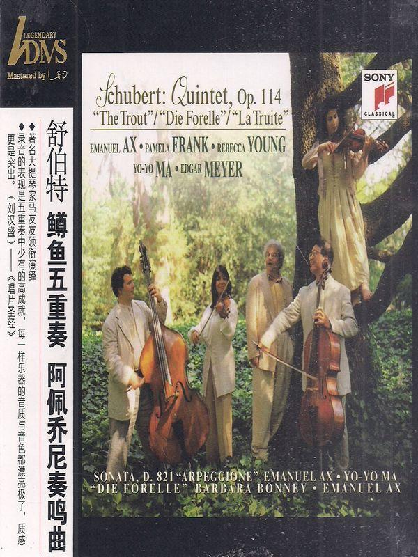 舒伯特鳟鱼五重奏-阿佩乔尼奏鸣曲cd